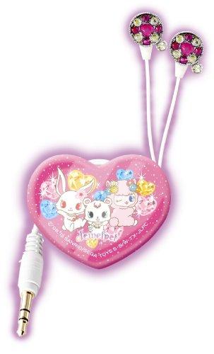 Jewel Pet Jewel Music Pod Sold Separately Earphone Pink