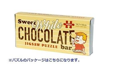 108ピース ジグソーパズル キャンディコレクション ホワイトチョコレート マイクロピース(10x14.7cm)