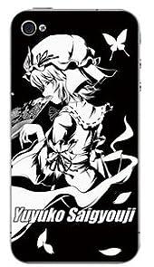 東方project iPhone 4/4S ケース カバー 【西行寺 幽々子】