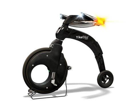 Yikebike Fusion