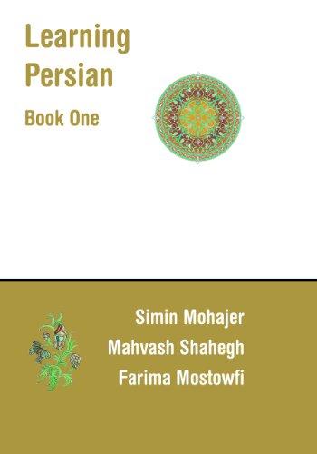 Learning Persian (Farsi): Book One (Persian Edition)