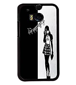 Fuson Cute Girl Back Case Cover for HTC ONE M8 - D4120