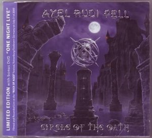 Circle of the Oath [Bonus Track][CD & DVD] [Deluxe Limited Edition] by Axel Rudi Pell
