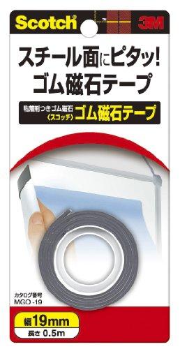 3M スコッチ ゴム磁石テープ 19mm×0.5m MGO-19