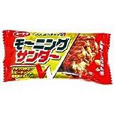 有楽製菓 モーニングサンダー 【1箱20個入り】 ユーラク
