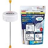 【日本製】サーモス マイボトル洗浄器スターターセット APA-800 & APB-150