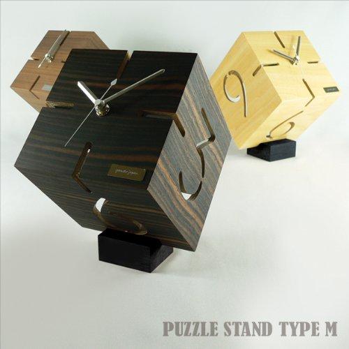 PUZZLE STAND TYPE M パズルスタンドタイプM YK09-106 黒檀合板