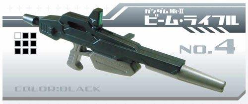 ガンダムアームズボールペン ガンダムMk-II ビーム・ライフル(BLACK) [機動戦士ガンダム/Zガンダム]