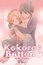 Kokoro Button