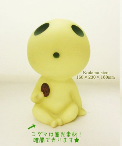 [Ghibli big piggy] Mononoke Hime / Kodama cute popular characters were BIG size Bank ♪ Ghibli fully!