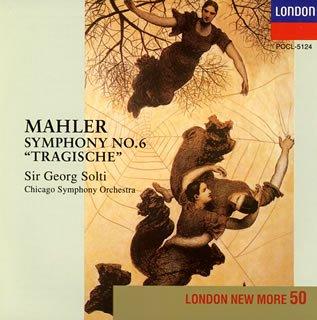 マーラー : 交響曲第6番イ短調 「悲劇的」