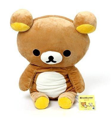 "San-X Rilakkuma Plush doll 70cm (27.5"")"