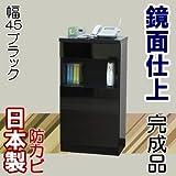 家具工場直販 高級素材(鏡面仕上) 完成品 TEL台 (幅45/ブラック) 日本製 FAX台 電話台 家具ファクトリー