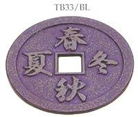 Kanji Cast Iron Teapot Trivet Blue #TB33-BL