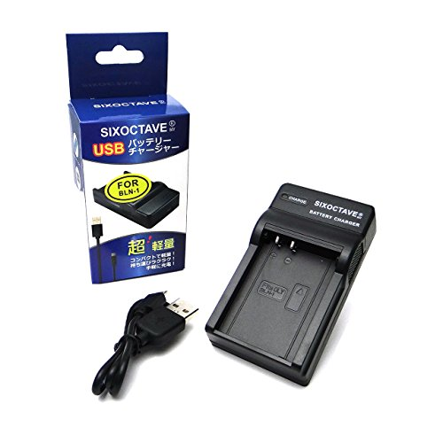 【str】 オリンパス OLYMPUS BLN-1対応急速互換充電器バッテリーUSBチャージャー BCN-1 {メーカー純正互換共に対応}OM-D E-M5/ E-P5 /E-M1 カメラ バッテリーチャージャー