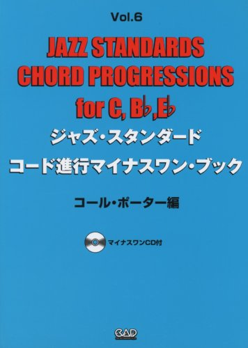 Jazz / standard / code progress minus / Book Vol.6 'In C, Bb, Eb. ~ call & Porter ~'CD with'