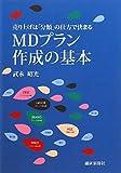 武永 昭光 / 武永 昭光 のシリーズ情報を見る