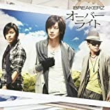 脳内Survivor♪BREAKERZ