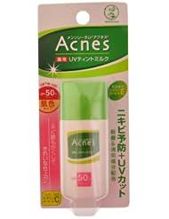 日亚:防晒BB霜、抗痘UV隔离乳、叙利亚阿勒颇古皂、内裤洗衣液、保湿洁面膏、颈膜、活性炭洗面奶