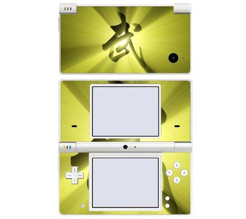 Martial Art Samurai Decorative Protector Skin Decal Sticker for Nintendo DSi