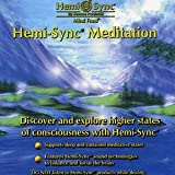 ヘミシンク メディテーション : Hemi-Sync Meditation [ヘミシンク]