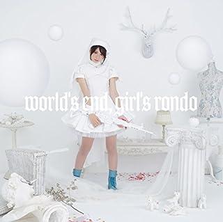 world\'s end, girl\'s rondo(TVアニメ「selector spread WIXOSS」新オープニングテーマ)(初回限定盤)