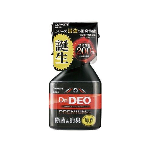 カーメイト 車用 除菌消臭剤 ドクターデオ(Dr.DEO) プレミアム スプレー型 無香 安定化二酸化塩素 250ml D226