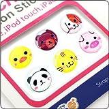 Touch me!ホームボタンにピッタリのステッカーfor iPhone(アニマル)【iPhone4Sも対応♪】
