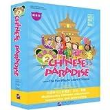 Chinese Paradise (English Edition) vol.2(2 Students Books + 2 Workbooks + 4 CD-ROMs)