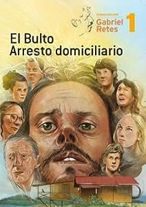 Amazon.com: Cine de Coleccion Gabriel Retes 1: El Bulto / Arresto