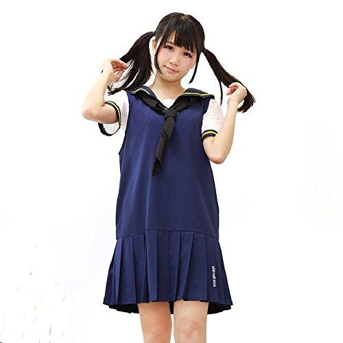 Kmoac (Shimakaze Cosplay Costume)