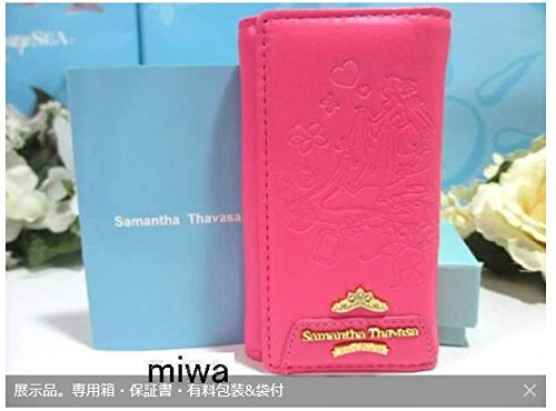 [Disney Samantha Thavasa Rapunzel key case Red Pink New From Japan F/S] (Costumes F)