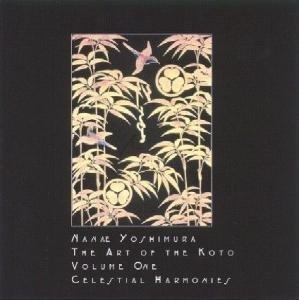 koto - The Art Of The Koto, Volume 1 - Zortam Music