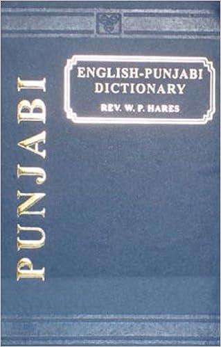 English-Punjabi Dictionary