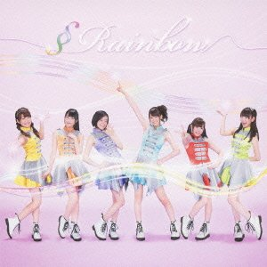 § Rainbow  TYPE-A