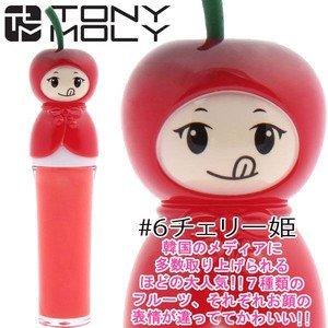TONY MOLY フルーツ プリンセス グロス #チェリー姫 4.6g
