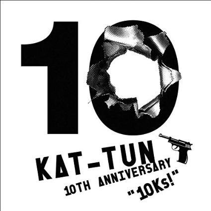 "KAT-TUN 10TH ANNIVERSARY LIVE TOUR ""10Ks!"" 会場限定 公式グッズ パンフレット"