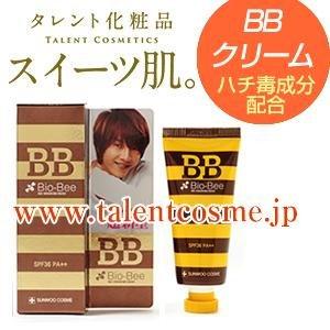 ミツバチ毒配合BioーBee BBクリーム BEE VENOM BB cream