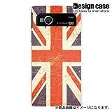 MEDIAS LTE N-04Dハード ケース カバー ジャケット/1024_イギリス国旗/CR