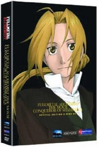 Fullmetal Alchemist - The Movie Conqueror Of Shamballa Limited Edition Collector's Set [2005] [DVD]