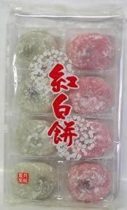 Japanese Rice Cake Kohaku Mochi 8 Pcs