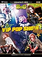 VIP POP SHOW. [DVD]()