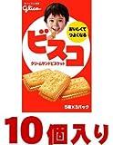 江崎グリコ ビスコ15枚×10個入(1ケース納品)