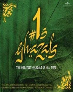 #1S Ghazals - The Greatest Ghazals Of All Time (Digitally Remastered Lp/Vinyl)