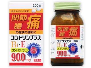 【第3類医薬品】コンドリンプラス 200錠 ×2