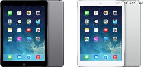 (APPLE) iPad Air 32GB wifiモデル シルバー MD789J/A