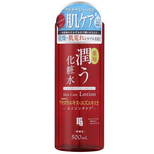 """高品質プラチナ級""""スキンケアシリーズ 潤う化粧水 乾燥・肌荒れトラブルを防ぐ"""