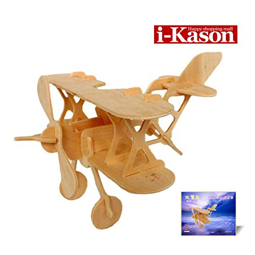 Authentic High Quality i-Kason® New Favorable Imaginative DIY 3D Simulation Model Wooden Puzzle Kit for Children and Adults Artistic Wooden Toys for Children - Biplane
