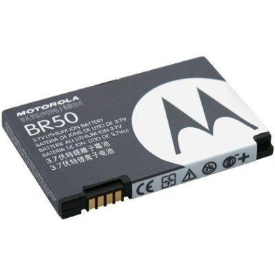 OEM Motorola Cell Phone Battery for The Motorola Razr