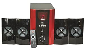 satin 4.1 multimedia speakers
